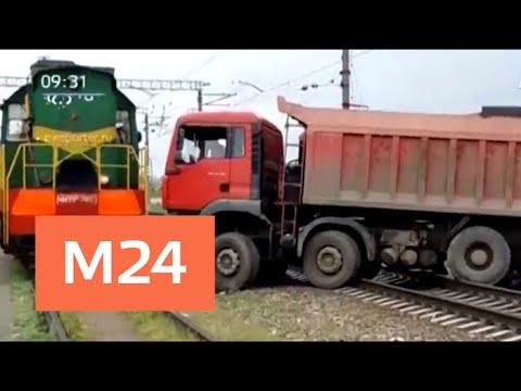 Грузовик перегородил дорогу электричкам на станции Люберцы-2 - Москва 24
