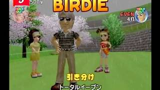 みんなのGOLF 4(PS2) Golf party 4 test play 013-2 Hot Shots Golf Japan