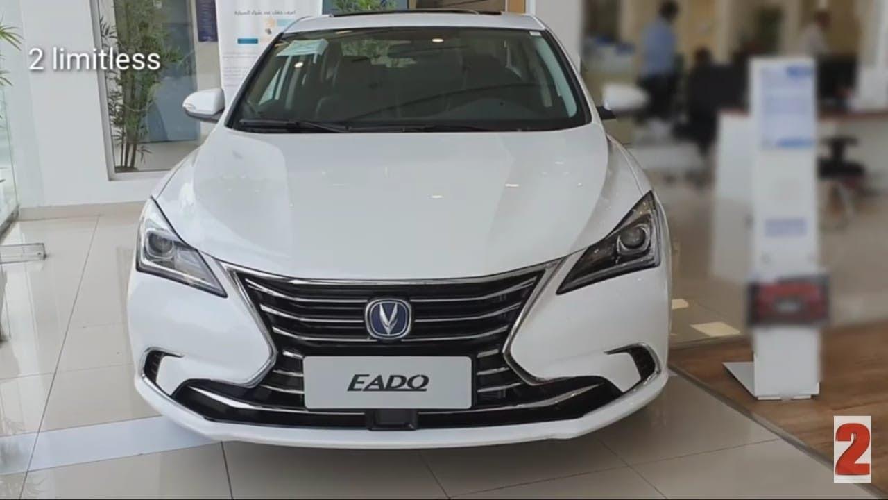كل سيارات شانجان 2020 شانجان ايدو 2020 و Cs35 2020 و Cs75 2020 و Cs95 2020 Youtube
