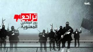 العراق: داعش يجني الملايين من إدارة معارض سيارات ومزارع سمك