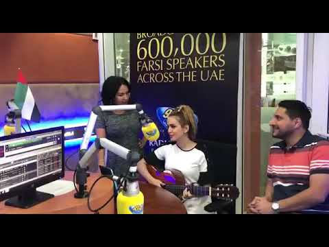 Ain't no sunshine-covered by Raya(dubai radio shoma)