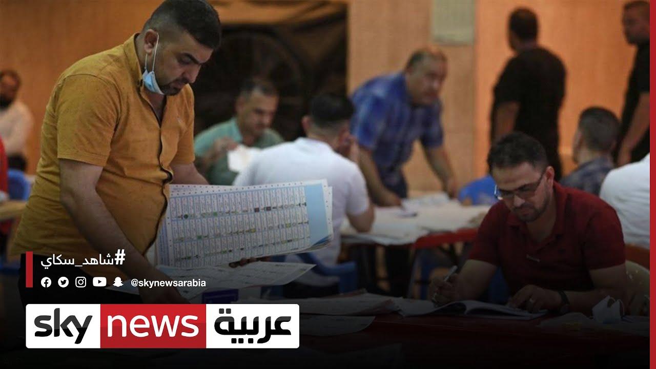 احتجاجات متوقعة بدعوة من قوى رافضة لنتائج الانتخابات العراقية  - نشر قبل 6 ساعة