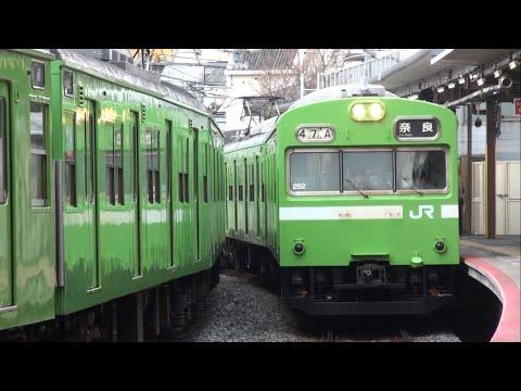 【JR西】奈良線 普通奈良行 東福寺 Kyoto JR Nara Line Tofukuji Sta.
