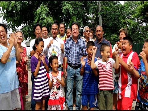 ลานอเนกประสงค์ ชาววัดอรุณร่วมใจปลอดยาเสพติด ชุมชนชาววัดอรุณลานมะขามบ้านหม้อ