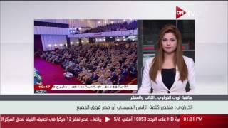 شاهد.. الخرباوي: المؤامرات  تهدف لإعادة مصر لـ