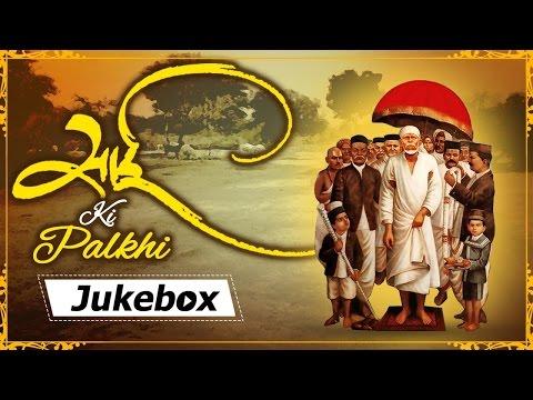 Sai Ki Palkhi - Top Sai Palkhi Bhajans   Sai Baba Songs   Sai Baba Aarti