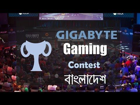 Gigabyte Bangladesh Gaming Contest 2016