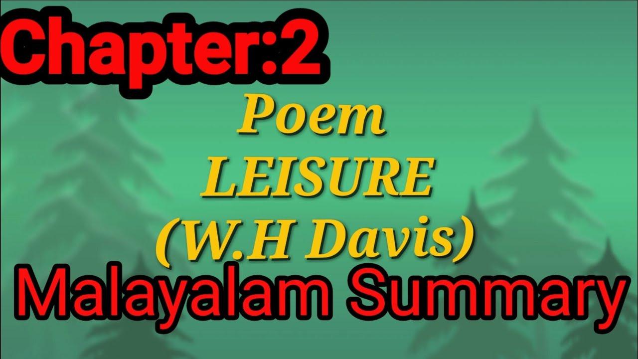 Poem LEISURE Malayalam summary ( NIOS Malayalam classes