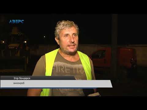 ТРК Аверс: Буковельські дорожники у Луцьку розпочали ремонт проблемного перехрестя