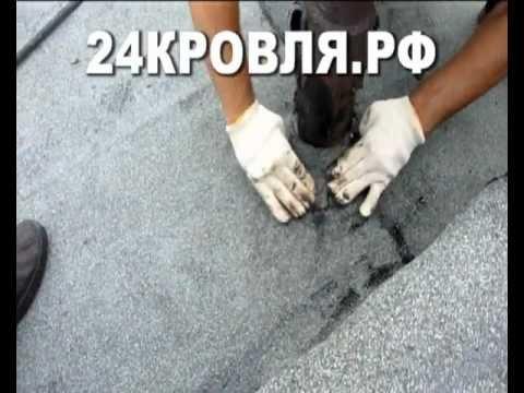 видео: Ремонт кровли крыши гаража. Красноярск, Ачинск 1.avi