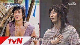 김지석, ′또 오해영′ 시청률 공약 이행! ′추노 왕손이′로 변신! 뇌섹시대 문제적 남자 64화