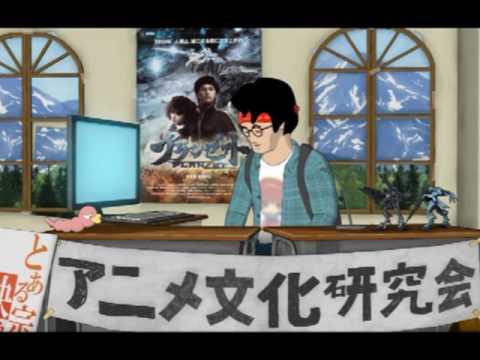 【劇場作品】プランゼット(PLANZET) Peepig Lifeコラボ映像