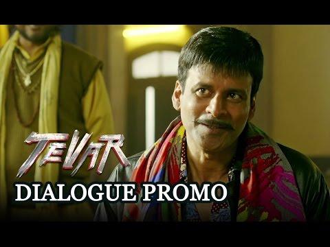 Tevar (Dialogue Promo) | Manoj Bajpayee & Sonakshi Sinha