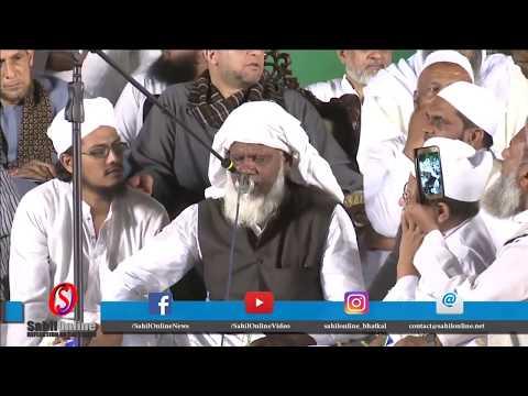 Mai Suna'u Naat Ahmed - Ehsan Mohsin - Urdu naat