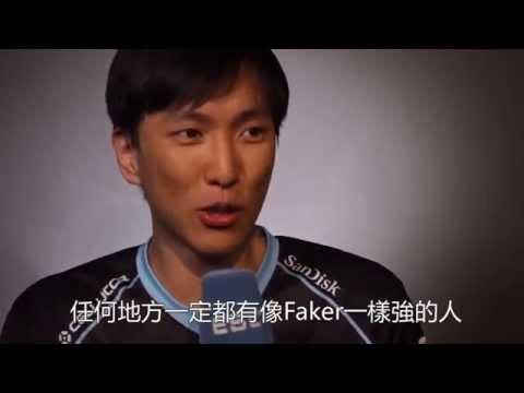 關於台灣的Faker