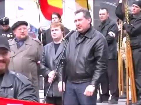 """Рогозин на марше нацистов: """"не хочу жить на улице Кадырова! Москва - русский город!"""""""