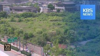 서울광장 3배 경복궁 옆 대한항공 부지, 문화공원으로 …