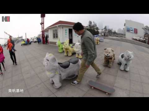 2015 Happy China New Year - Qingdao skate spot tour