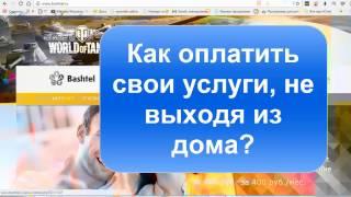 Как продавать в Интернете товары и услуги?