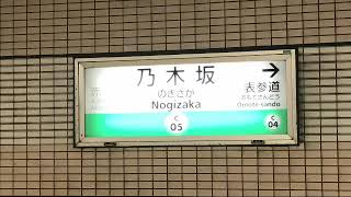 JR常磐緩行線 JR車 上り 発車促進放送