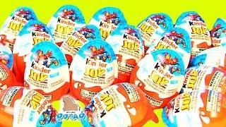 Яйца с сюрпризом! Kinder Eggs Marvel Супергерои в Сюрприз Шариках! Видео для детей! Киндер Сюрприз