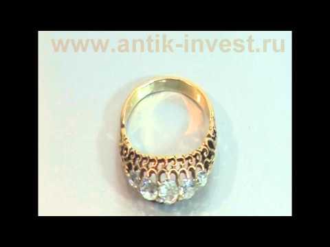 антикварное золотое кольцо с бриллиантами