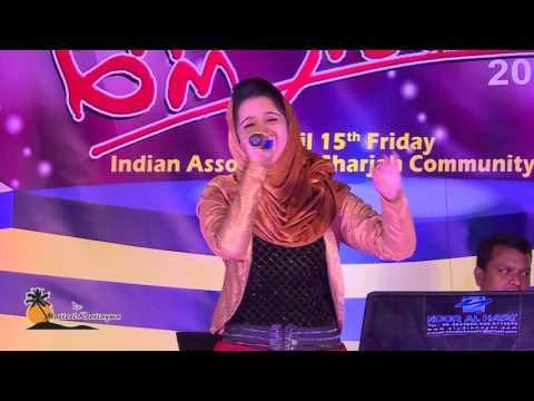 Riyana Rameez performance sharjah mattool koottayma snehavalayam 2016