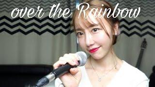 Over the rainbow cover by ARA 오버더레인보우