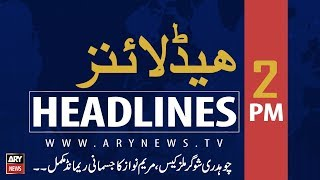 ARY News Headlines |Zartaj Gul vows to fully enforce ban on use of plastic bags| 2PM | 21 Aug 2019
