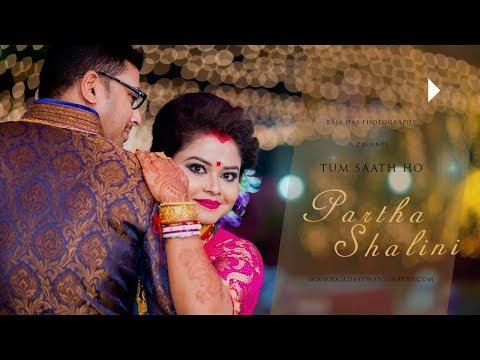 CINEMATIC WEDDING VIDEO | PARTHA WEDS SALINI | BENGALI WEDDING | RAJA DAS PHOTOGRAPHY
