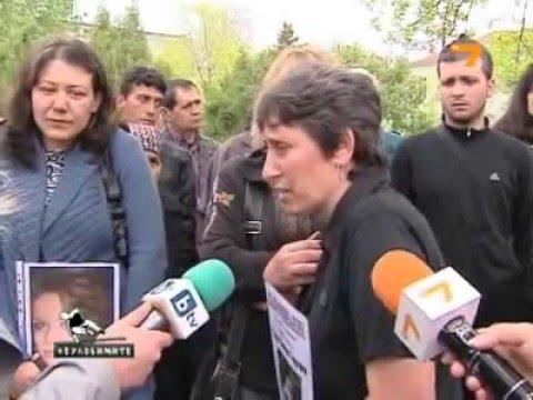 Кой и как ще понесе отговорността за трагедията в Симеоновград