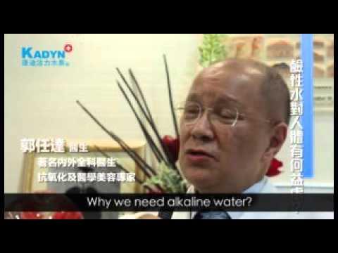 Kadyn Plus- Promo video for Hydrogen water