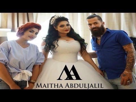 مكياج و تسريحة عروس حقيقية ..... real bride hair and makeup with Maitha Abduljalil & Jad Baydoun