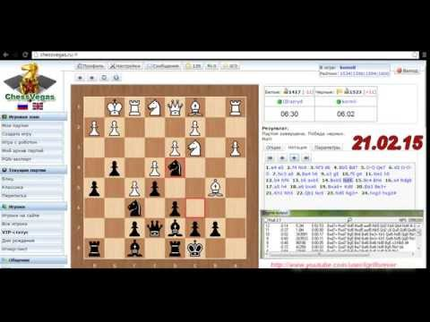 Шахматная доска. 2-ой шахматный урок. - Детско-юношеская