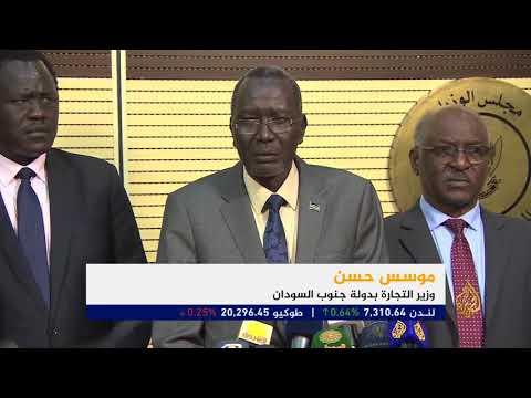 الخرطوم وجوبا توقعان اتفاقية فتح المعابر الحدودية  - نشر قبل 1 ساعة