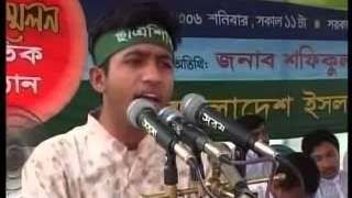 Bangla Islamic Gaan Maa