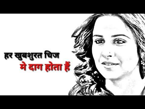 Emraan Hashmi And Vidya Balan || Sad Dialogue Whatsapp Status || Best Whatsapp Status Video