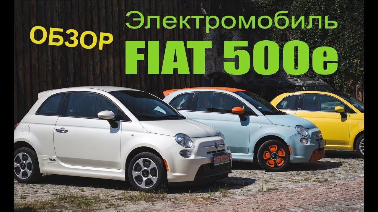 Fiat Doblo сломался рычаг переключения передач - YouTube