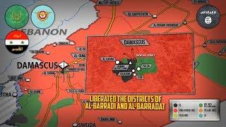 24 апреля 2018. Военная обстановка в Сирии. Операция сирийской армии против ИГИЛ на юге Дамаска.