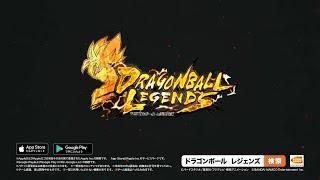 スマートフォンアプリ「ドラゴンボール レジェンズ」公式PV