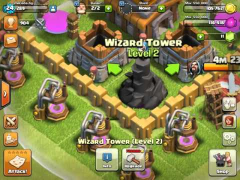 Clash Of Clans 5 Tool Hall Vasko
