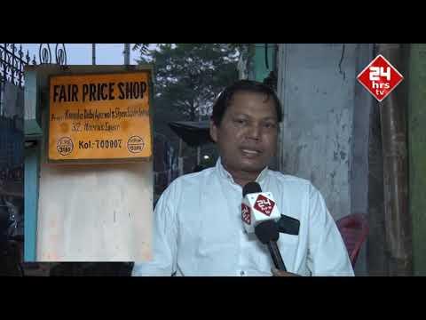 Lockdown| Protest against ration black market |MD SHAMSHAD 39 NO WARD CONGRESS