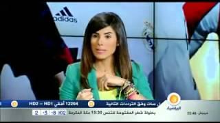 موقف طريف لمذيعة الجزيرة اسيا عبد الله
