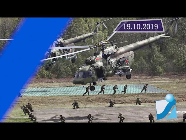 Новостная лента Телеканала Интекс 19.10.19.