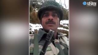 BSF Jawan Shares His Pain From The Border | Tej Bahadur Yadav Viral Video