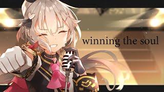 winning the soul / 空澄セナ cover【トウカイテイオー】