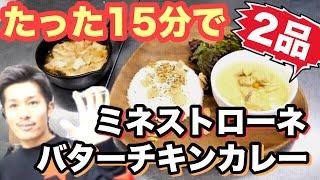 じゅんたんが初の料理動画にチャレンジ!