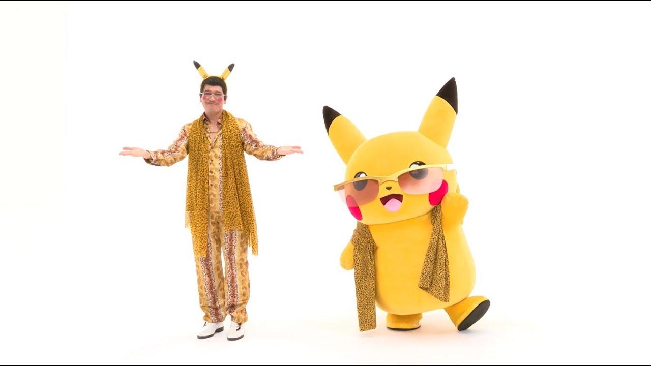 PIKA to PIKO(ピカとピコ)/Pikachu(ピカチュウ) & PIKOTARO(ピコ太郎)