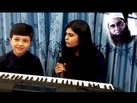 Pehlaaj Jab Apko Junaid Uncle Ki Yaad Aati Hai Aap Kya Karte Ho?