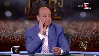 كل يوم - تعرف على القوانين الحالية داخل مصر .. مع د. محمد أبو شقة